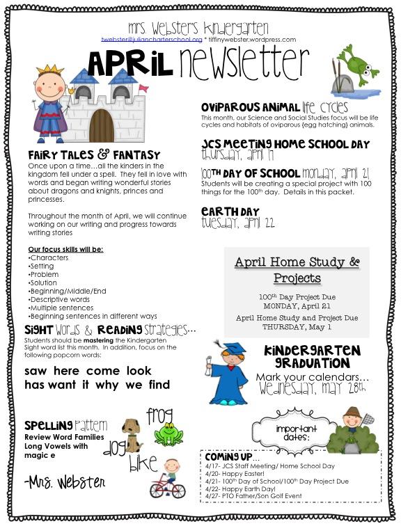 preschool april newsletter kinder april newsletter cover mrs webster s kindergarten 477